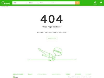 http://www.green-japan.com/job/14386.html