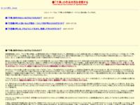 http://www.asahi-net.or.jp/~hn7y-mur/chihiro/chihirolink04.htm