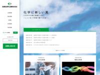 日本化学工業