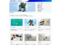 ビーズ・モデル|フィギア・プラモデルの製作・設計