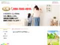 札幌の民泊清掃代行サービスならクリーンパートナー