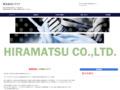 低価格・高品質な靴の輸入販売なら株式会社ヒラマツ