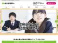 茅ヶ崎市香川の少人数・個別指導なら総合学習塾Ys