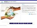 再生資源貿易商社のティーケーエス・リミテッド