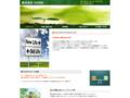 賃貸不動産と管理業務の株式会社VIVERE