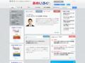 あめいろぐ -在米日本人医療従事者の情報発信サイト-