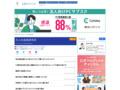 永井千佳の音楽ブログ