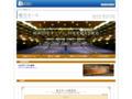 仙台電力ホール