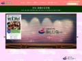 沖縄市民小劇場・あしびなー
