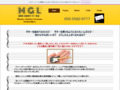 Mobile Guitar Lessons FUKUOKA / 移動ギターレッスン福岡