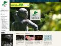 札幌芸術の森 アートホール