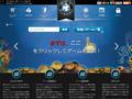 RMT ゲームマネー[RMTの総合サイト]