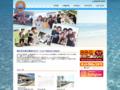 Hi Blue Beach Cafe Teria