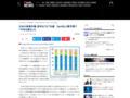 日本の音楽市場、前年比16.7%減 Spotify上陸予想で「今年は変化」も - ITmedia ニュース