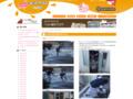 キットウココ ペット部のブログ