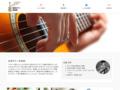 宮城ギター音楽院