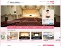 武蔵村山市民会館(さくらホール)