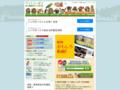 ペットいっぱい || 日本一のペット・動物総合サイト